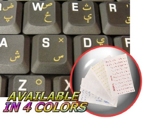 PASHTO TRANSPARENT KEYBOARD STICKER WITH WHITE LETTERS