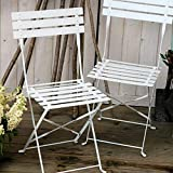 Lazy Susan Alessia Folding Metal Bistro 2 Chair Set - White