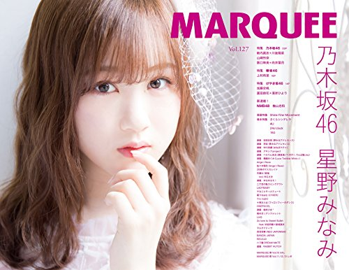 MARQUEE 2018年Vol.127 大きい表紙画像