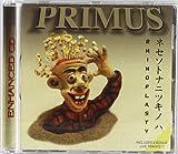 Rhinoplasty by PRIMUS (1998-05-03)