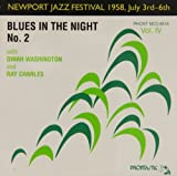 Newport Jazz Festival 1958 4 by Various (1999-12-25)