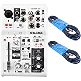 Yamaha AG03 3-Channel Mixer and USB Audio Interface Bundled with Two 15' XLR Cables