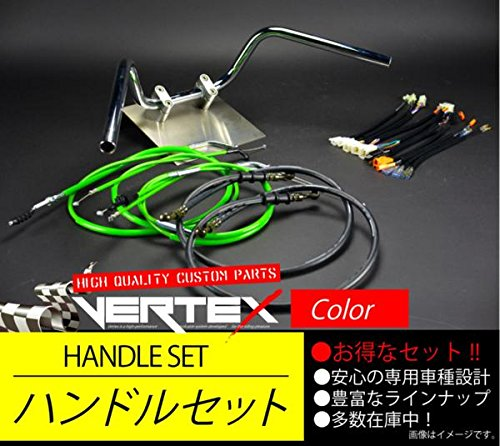 Z400FX アップハンドル セット セミしぼりアップハンドル 15cm グリーンワイヤー B075HDFLKD