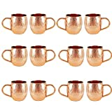 12 PACK Alchemade Copper Barrel Mug for Moscow Mules - 16 oz - 100% Pure Hammered Copper - Heavy Gauge