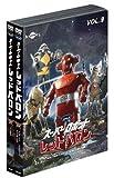 Sci-Fi Live Action - Super Robot Red Baron DVD Value Set Vol.9 10 (2DVDS) [Japan LTD DVD] HUM-270