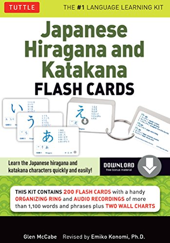 picture relating to Japanese Flashcards Printable referred to as Eastern Hiragana Katakana Flash Playing cards Package Book: 200 Jap Flash Playing cards Giving Either Phonetic Alphabets, Language Advisor, Wall Chart and Indigenous