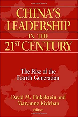 Book China's Leadership in the Twenty-First Century: The Rise of the Fourth Generation by David M. Finkelstein (2002-11-02)