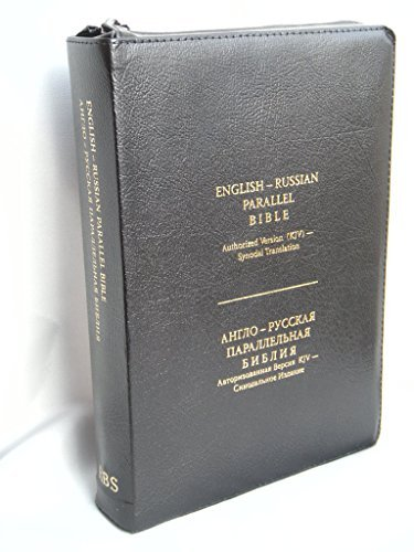 Large ENGLISH-RUSSIAN Parallel BIBLE ~ Zipper & Index Tabs (KJV-Synodal Translation) - BLACK (Bilingual Nasb Bible)