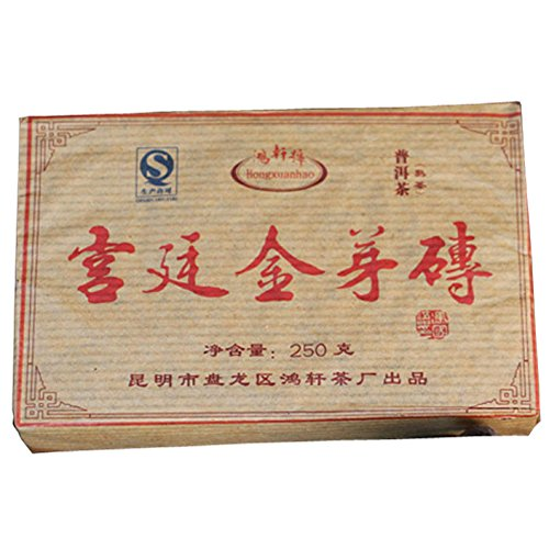 2004 Palace Gold Bud Brick Yiwu Puer Puerh Tea Brick 250g by Palace gold bud brick