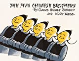 Five Chinese Brothers, Claire Huchet Bishop and C. Bishop, 0833529986