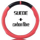 Car Carbon Fiber Suede Steering Wheel Cover Auto Anti-Slip Leather Automotive Interior Accessories Decorate 15 Inch Universal Red & Black Color