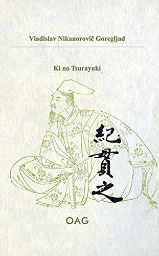 Ki no Tsurayuki Taschenbuch – 20. November 2015 Peter Raff Iudicium 3862051153 Japan