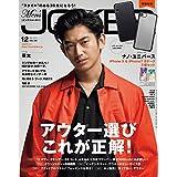Men's JOKER 2017年12月号