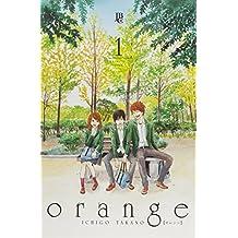 Coleção Orange - Volume 1 a 5