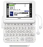 Casio Electric Dictionary XD-K4800WE EX-Word XDK4800WE study Japanese/English EXword White