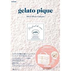 gelato pique 表紙画像