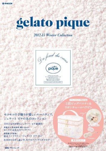 gelato pique 2012 ‐ WINTER 最新号 表紙画像