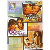Yaare Nee Mohiniyu/Rambha/Navabarathi (3-in-1 Movie Collection)