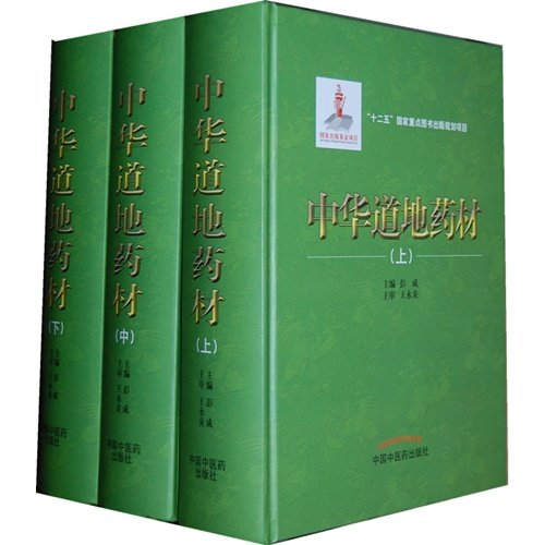 Read Online History in Macau in the research library-Ming Dynasty in China frontier talks about a draft(top and bottom book) (Chinese edidion) Pinyin: zhong guo bian jiang yan jiu wen ku ¡ª ¡ª ming dai ao men shi lun gao ( shang xia juan ) pdf epub