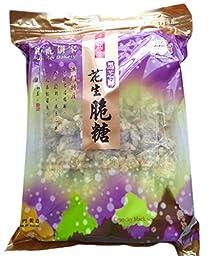 Helen Ou@macao Specialty:juji Souvenir Peanut Brittle or Soft Candy with Black Sesame 480g/16.93 Oz/1.05 Lb