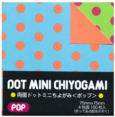 DOT CHIYOGAMI POP Origamipapier 20-2004 7,5 cm