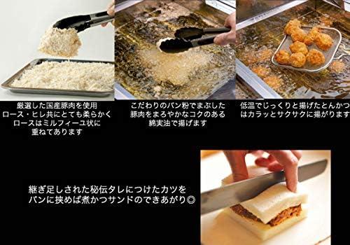 煮 カツサンド 東京 駅