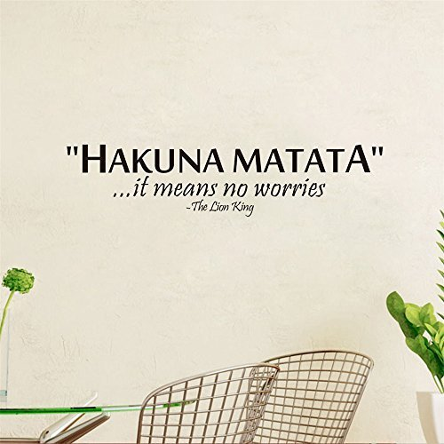 Removable PVC Wall Sticker Words Sign Quote Hakuna Matata Lion King Bedroom Background Decoration by Tiny Paradise (Sticker Wall Removable)