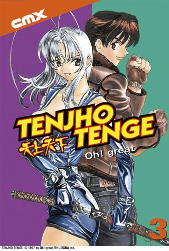 Tenjho Tenge VOL 03 pdf epub
