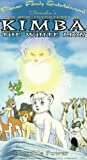 The New Adventures of Kimba The White Lion - Terrible Power [VHS]