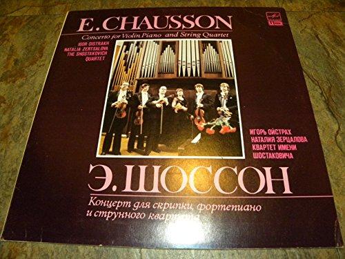 E. Chausson Concerto for Violin Piano and String Quartet Igor Oistrakh LP