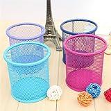 UDTEE 4PCS Colorful Steel Mesh Pencil Cup/Pen Holder/Ruler Organizer/Desk Sorter/Clips Collection Tub,Blue/Hot Pink/Black/Green/Orange Etc.(Random Color)