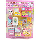Hello Kitty Happy House set (Japan import / The package and the manual are written in Japanese)