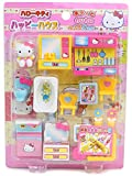 "Hello Kitty Miniature Toy ""My House"" Garden Living Room Bathroom Bedroom"