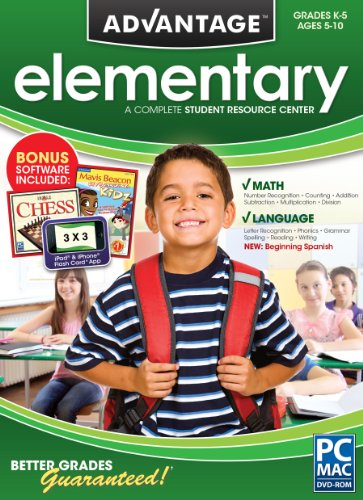 Encore Software Elementary Advantage