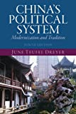 img - for China's Political System: Modernization and Tradition Plus MySearchLab with eText -- Access Card Package (9th Edition) book / textbook / text book