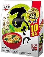 Asage Breakfast 10pcs 6.4oz Japanese Raw Type Instant Miso Soup Nagatanien Ninjapo