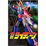 Mechanic Collection Reideen (japan import) by Bandai