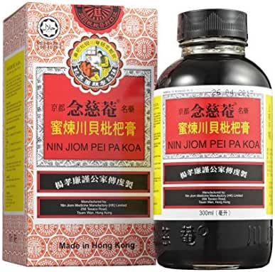 Nin Jiom Pei Pa Koa - Sore Throat Syrup - 100% Natural (Honey Loquat Flavored) (10 Fl. Oz. - 300 Ml.)