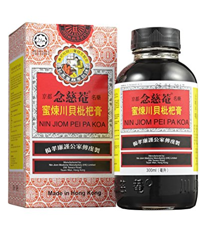 Nin Jiom Pei Pa Koa - Sore Throat Syrup - 100% Natural (Honey Loquat Flavored) (10 Fl. Oz. - 300 Ml.) ()