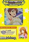Weiss Schwarz POWER Idolmaster Cinderella Girls English Trial Deck - 50 cards