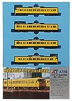 マイクロエース Nゲージ 117系-100・岡山E07編成・黄色 4両セット A7785 鉄道模型 電車の商品画像