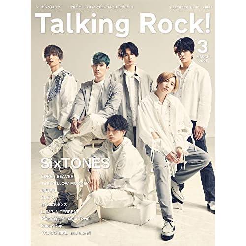 Talking Rock 2021年 3月号 表紙画像