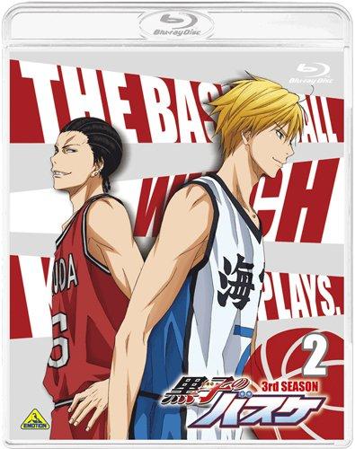 - Animation - Kuroko's Basketball (Kuroko No Basuke) 3Rd Season 2 (BD+CD) [Japan LTD BD] BCXA-970