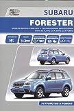 Subaru Forester. Modeli vypuska 2008-2011 gg. s benzinovymi dvigatelyami DOHC 2,0 l., OHC 2,5 l., DOHC 2,5 l. Turbo. Ustroystvo, tehnicheskoe obsluzhivanie, remont