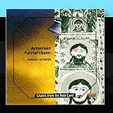 CD 2%2DArmenian Patriarchate%2DNativity