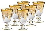 Rose's Glassware Fine Italian 8 Ounce Wine Glasses 14 Karat Gold Accented (6)