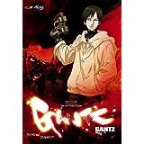 Gantz Vol 4