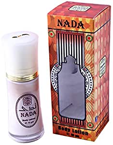 Nada Body Lotion, 40 gm
