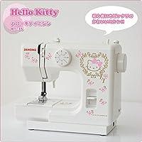 Janome Hello Kitty Máquina de coser eléctrica máquina de coser kt ...