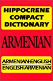Front cover for the book Hippocrene Compact Dictionary: Armenian-English English-Armenian (Hippocrene Compact Dictionaries) by Diana Aroutunian